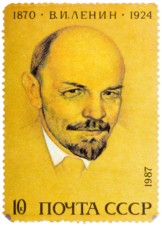 USSR - CIRCA 1987: A stamp printed in Russia shows portrait of Vladimir Ilyich Lenin, circa 1987