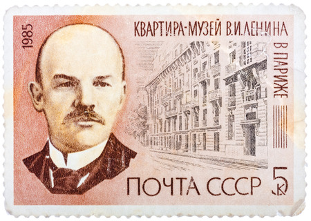 USSR - CIRCA 1985: Stamp printed in Russia shows Portraits and Lenin Museum - memorial apartment, Paris, France, circa 1985