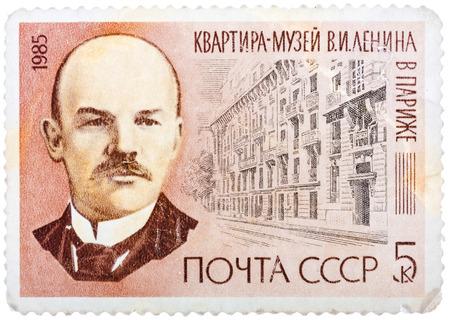 USSR - CIRCA 1985: Stamp printed in Russia shows Portraits and Lenin Museum - memorial apartment, Paris, France, circa 1985 Editorial