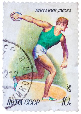 """lanzamiento de disco: URSS - CIRCA 1981: Un sello impreso en la URSS muestra Discus tirar con la misma inscripci�n, de la serie """"Sport"""", alrededor de 1981"""