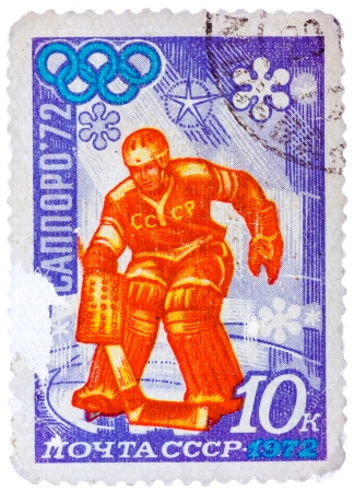 USSR - CIRCA 1972: Stamp printed in USSR (Russia) shows Olympic Rings and Ice Hockey with the inscription Sapporo, 1972 from the series Winter Olympic Games, Sapporo, 1972, circa 1972