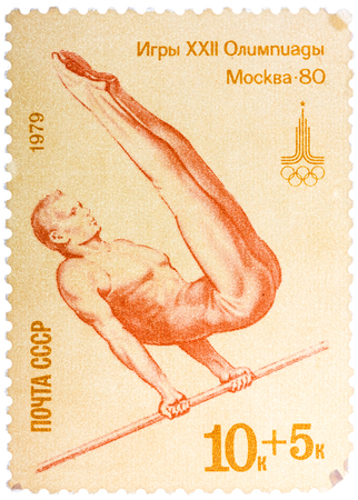 USSR - CIRCA 1979: Post stamp printed in USSR shows gymnastic, devoted Olympic games in Moscow, series, circa 1979