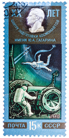 gagarin: USSR - CIRCA 1980: A stamp printed in the USSR shows training of cosmonauts, one stamp from series honoring Yuri Gagarin Cosmonauts Training Center, circa 1980 Editorial