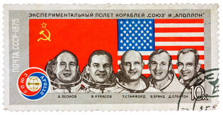 USSR - CIRCA 1975: A Stamp printed in the USSR shows experimental flight of the ships Union and Apollo, circa 1975