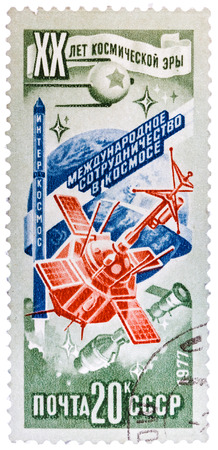 RUSSIA - CIRCA 1977: Stamp printed in USSR (Russia), shows study planets in the solar system, with inscription and name of series 20 years of a space age, circa 1977