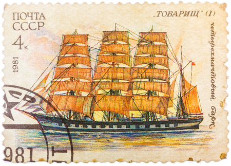 barque: USSR - CIRCA 1981: A stamp printed in former SOVIET UNION shows a Four-masted Barque Tovarishch, circa 1981 Editorial