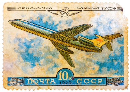 USSR - CIRCA 1979: A Stamp printed in USSR shows the Aeroflot Emblem and aircraft with the inscription Airmail, Aircraft Tu-154, from the series History of the Soviet aircraft industry, circa 1979