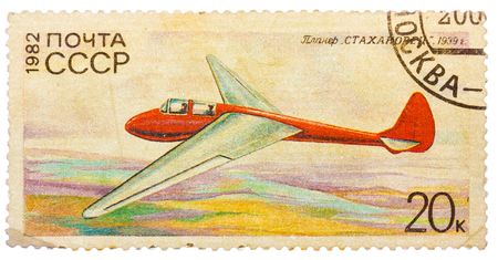 USSR - CIRCA 1982: A Stamp printed in USSR (Russia) shows the Glider with the inscription Stakhanovets, 1939, from the series History of the Soviet Gliding, circa 1982
