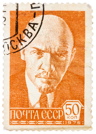 USSR - CIRCA 1976: A stamp printed in Russia shows portrait of Vladimir Ilyich Lenin, circa 1976