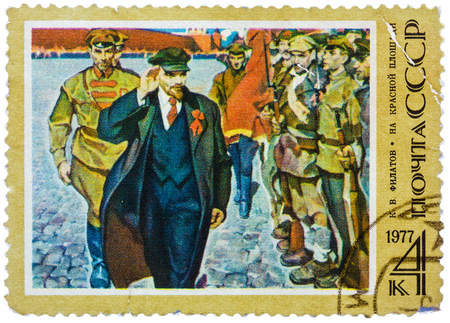 USSR -CIRCA 1977: A Stamp printed in the USSR shows Lenin on Red Square by K. Filatov, circa 1977