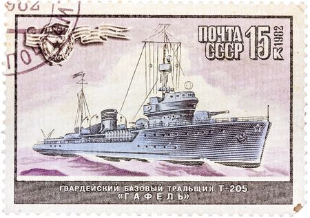 USSR - CIRCA 1982: A stamp printed in The Soviet Union devoted to warship Gafel, circa 1982