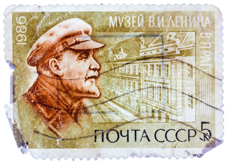 USSR - CIRCA 1986: A stamp printed in Russia shows Portraits and Lenin Museum, Prague, Czechoslovakia, series 116th Birth Anniversary of Lenin, circa 1986