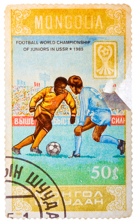 MONGOLIA - CIRCA 1985: Stamp printed in Mongolia shows Football world championship of juniors in USSR 1985, circa 1985