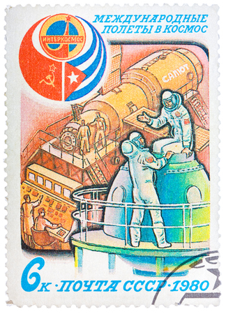 SOVIET UNION - CIRCA 1980: Stamp printed in The Soviet Union devoted to the international partnership between Soviet Union and Cuba in space, circa 1980 Editorial