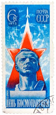 gagarin: USSR - CIRCA 1975: A stamp printed in USSR shows Yuri A. Gagarin by L. Kerbel, Cosmonauts Day, circa 1975 Editorial