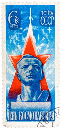 USSR - CIRCA 1975: A stamp printed in USSR shows Yuri A. Gagarin by L. Kerbel, Cosmonauts Day, circa 1975 Редакционное