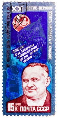 manned: USSR - CIRCA 1981: A stamp printed in USSR, shows Korolyov spacecraft designer, April 12 Day of Cosmonautics, 20 years since the first manned flight into space, circa 1981 Editorial