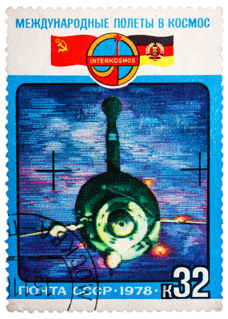 east of germany: USSR - CIRCA 1978: A Stamp printed in USSR (Russia) shows cooperation USSR and GDR (East Germany) into space, with inscriptions and name of series International Flights in the Space, circa 1978