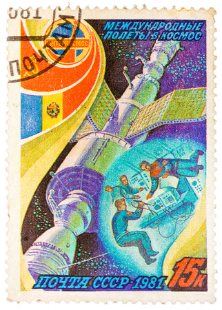 SOVIET UNION - CIRCA 1981: Stamp printed in The Soviet Union devoted to the international partnership between Soviet Union and Romania in space, circa 1981
