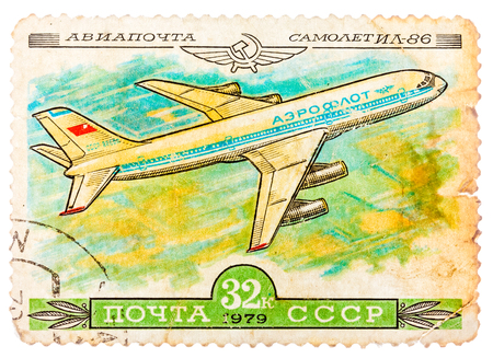 USSR - CIRCA 1979: A Stamp printed in USSR shows the Aeroflot Emblem and aircraft with the inscription Airmail, Aircraft Il-86, from the series History of the Soviet aircraft industry, circa 1979