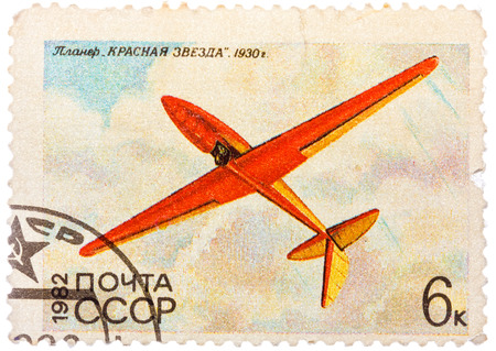 USSR - CIRCA 1982: A Stamp printed in USSR (Russia) shows the Glider with the inscription Red Star, 1930, from the series History of the Soviet Gliding, circa 1982