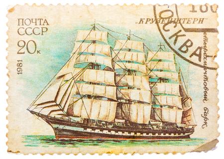 barque: RUSSIA - CIRCA 1981: A stamp printed in former Russia shows a three-masted barque Krusenstern, circa 1981