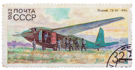 USSR - CIRCA 1982: A Stamp printed in USSR (Russia) shows the Glider with the inscription GR-29, 1941, from the series History of the Soviet Gliding, circa 1982
