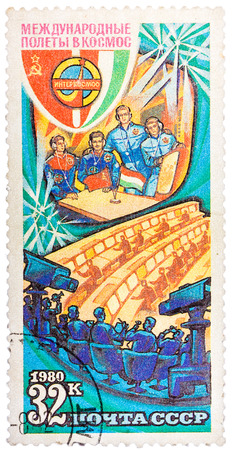 SOVIET UNION - CIRCA 1980: Stamp printed in The Soviet Union devoted to the international partnership between Soviet Union and Bulgaria in space, circa 1980