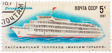 gorky: USSR - CIRCA 1987: A stamp printed in USSR shows the Passenger ship Maxim Gorky, circa 1987