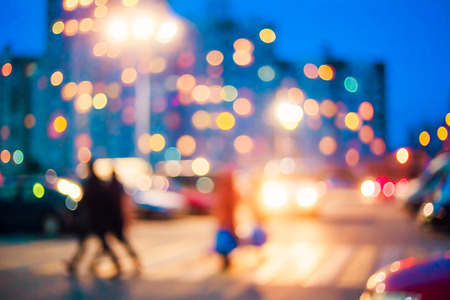 Defocused blue bokeh urban city effect.  Design backdrop Stok Fotoğraf