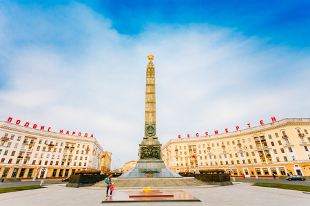 Victory Square - Symbol Belarusian Capital, Minsk, Belarus Editorial