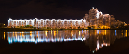 svisloch: Night Scene Building In Minsk, Downtown (Nemiga) View With Svisloch River, Belarus