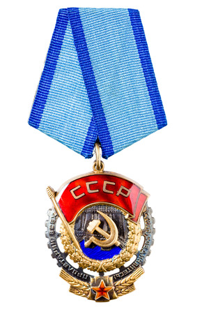MINSK, BELARUS - FEB 3:  Medal Of Honor With The Image Of Hammer And Sickle. There Slogan Workers Of The World, Unite! Isolated White Background, February 03, 2014.