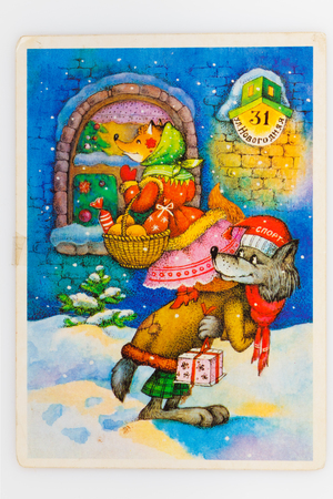 USSR - CIRCA 1989: Reproduction of antique postcard shows wolf supports fox, which looks out the window, circa 1989. Painter L. Firsanova)