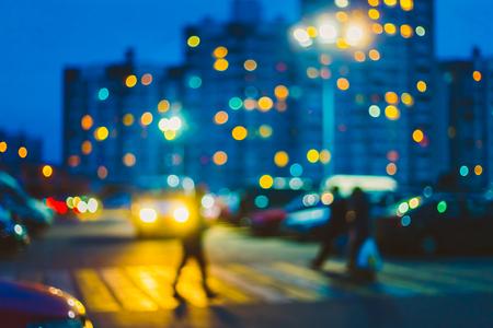 Defocused Blue Boke Bokeh Urban City Background Effect.  Design Backdrop Stock Photo