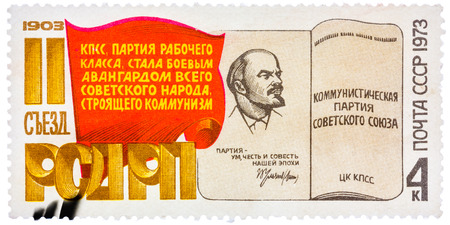 named person: USSR - CIRCA 1973: Stamp printed in the Soviet Union shows membership card of the Communist Party of the Soviet Union, circa 1973 Editorial