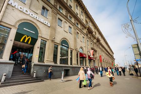 mcdonalds: MINSK, BELARUS - April 6, 2014: McDonalds restaurant sign. McDonalds Corporation is the worlds largest chain of hamburger fast food restaurants