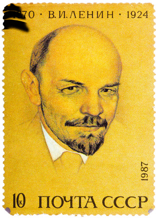 USSR - CIRCA 1987: A stamp printed in Russia shows portrait of Vladimir Ilyich Lenin, circa 1987