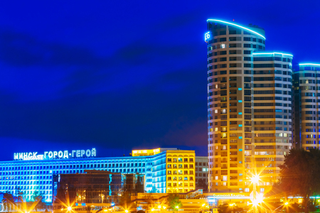 svisloch: MINSK, BELARUS - AUGUST 28, 2014: Night Scene Street Building Downtown in Belarussian capital on August 28, 2014 in Minsk, Belarus.