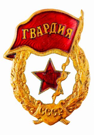 """seconda guerra mondiale: Sovietica Russa Corazza  """"Guardia """" In La seconda guerra mondiale Archivio Fotografico"""