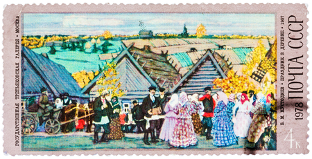 USSR - CIRCA 1978 A stamp printed in Russia Soviet Union shows painting by artist Boris Kustodiev - Holiday village, series, circa 1978