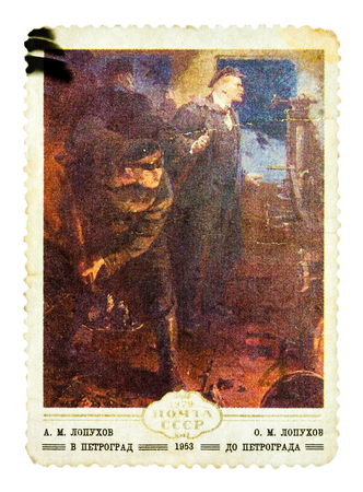 firebox: USSR - CIRCA 1979: stamp printed by Russia, shows Lenin return to Petrograd by Alexander Lopuhov, circa 1979