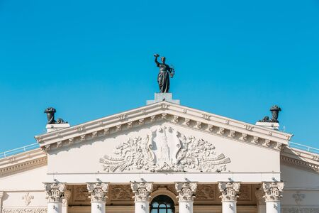 regional: Architectural Elements And Details Of Building Gomel Regional Drama Theatre On The Main Square Of Lenin Stock Photo