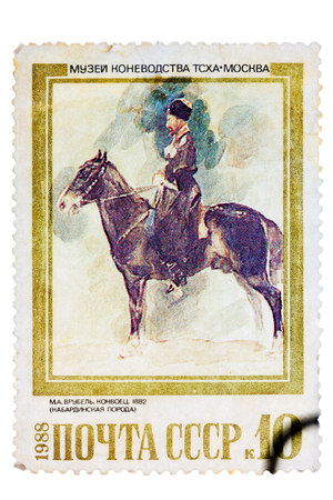 USSR- CIRCA 1988 a stamp printed by the USSR shows a painting by the artist Vrubel The escort Horse of Kabardian Breed circa 1988