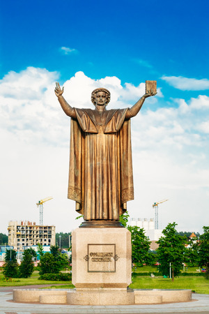 humanist: Monument to Francisk Skarina in Minsk, Belarus. Famous Symbol Of Belarusian Culture And Science
