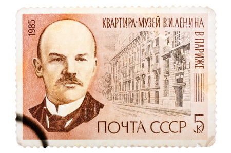 ulyanov: USSR - CIRCA 1985: Stamp printed in Russia shows Portraits and Lenin Museum - memorial apartment, Paris, France, circa 1985 Editorial