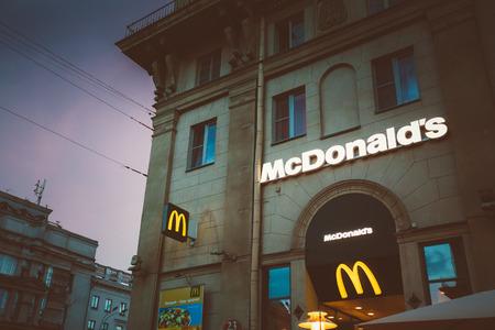 mcdonalds: MINSK, BELARUS - JULY 20, 2014: McDonalds restaurant sign. McDonalds Corporation is the worlds largest chain of hamburger fast food restaurants Editorial
