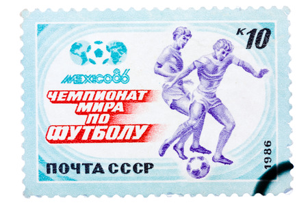 soccer world cup: USSR - CIRCA 1986: A post stamp printed USSR, football, soccer, World Cup 1986 Mexico Soccer, circa 1986 Editorial