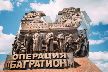 dedicated: Monument dedicated to the participants Belorussian Strategic Offensive Operation of the Great Patriotic War Bagration. Editorial