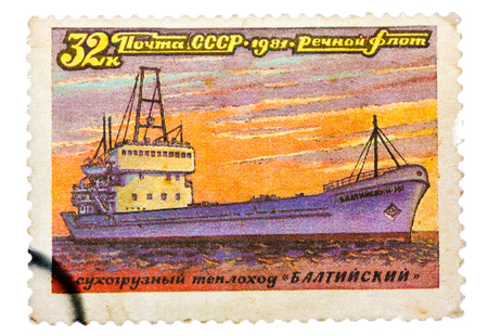 freighter: USSR - CIRCA 1981: A stamp printed in USSR Russia shows a ship with the inscription Baltysky freighter, from the series Russian river fleet, circa 1981